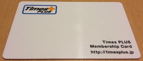 会員カードですお
